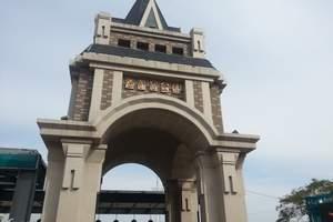 秦皇岛北戴河鸽子窝