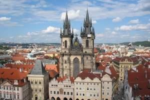 东欧6国12天_东欧6国旅游价格_东欧6国含德国一价全含费用