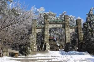 江西省庐山风景名胜区