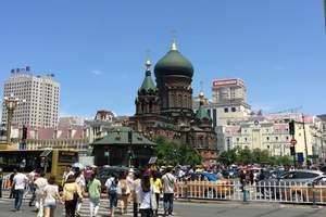 武汉到哈尔滨旅游 哈尔滨、亚布力滑雪、中国雪乡长白山双飞七日