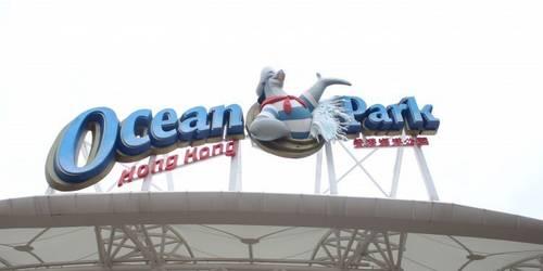 武汉出发到香港澳门五日迪士尼+海洋公园百变精品团 武汉旅行社