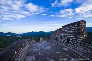 天津到八达岭长城旅游团、颐和园、故宫、老北京精品汽车两日游