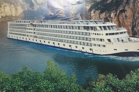 长江二号船票预订 宜昌到重庆三峡游轮5日游