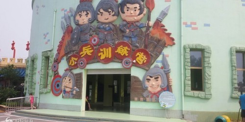 广饶孙子文化园