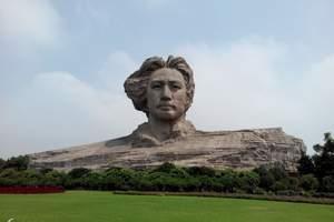 湖南长沙、韶山毛主席故居、省博物馆、教育学习双动六天