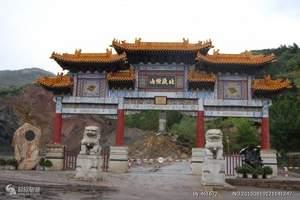 北京出发山西平遥古城-壶口瀑布-绵山-王家大院双高三日游