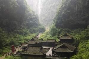 武隆天生三桥(硚)