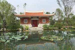 武汉市园博园