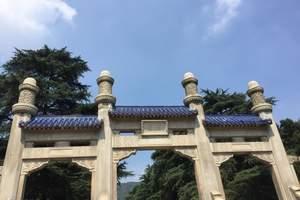 北京出发到华东五市双高5日游【纯玩无购物】 夜宿水乡周庄