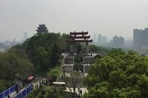纯玩武汉市内一日游 黄鹤楼 户部巷 东湖  长江大桥 上门接