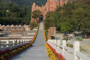企业团队北京到平谷旅游 老象峰赏春 石林峡观瀑汽车二日游