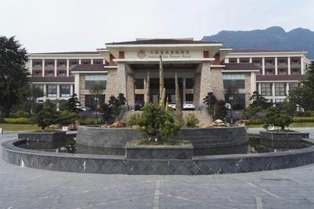 【温泉直通车】广州出发增城三英温泉酒店+东洞文化公园2日游