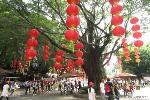 深圳锦绣中华民俗村 金色海岸环岛游艇 中英街 纯玩一日游