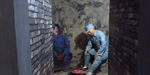 竹沟革命纪念馆