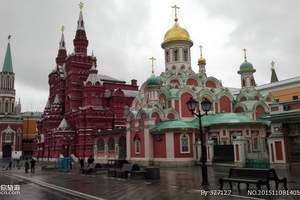金色俄罗斯之俄罗斯皇家庄园+列宁庄园+高尔基故居3飞朝圣之旅