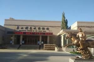 嘉峪关长城博物馆