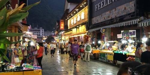武汉出发到张谷英村长沙韶山二日游