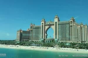 广州到阿联酋土豪金6678星+迪拜棕榈岛+阿布扎比6天团