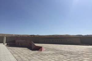敦煌石窟艺术保护研究陈列中心