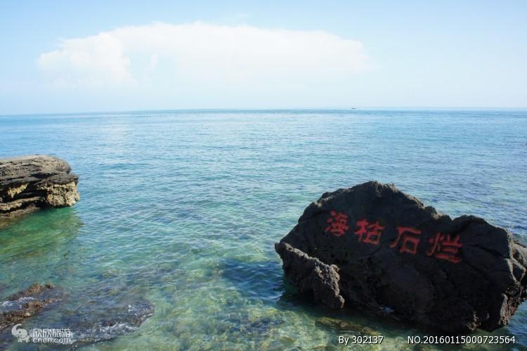 涠洲岛火山口