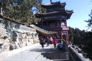 淄博至北京非常6+1深度4日游 淄博旅行社跟团旅游