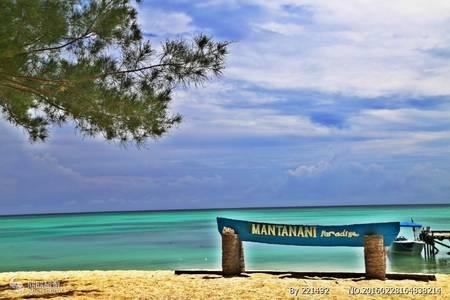 長春去沙巴旅游 樂享沙巴 馬來西亞沙巴5晚6日游