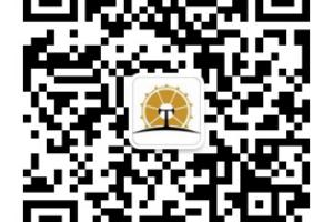 第五届主题公园与景区国际峰会将于五月在上海精彩亮相!