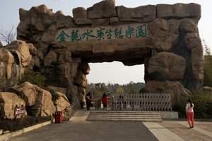 金龙水寨旅游景区