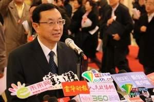 文化部部长雒树刚:2020年文化产业预计占国家GDP5%以上