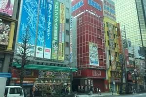 """秋叶原(Akihabara,あきはばら)俗称AKIBA,是与时代尖端产业同步的电器大街。秋叶原位于东京市区东北部千代田地区,处于环绕东京市中心的高速电车山手线上,山手线是JR东日本公司一条环绕整个东京市区的电车干线。作为世界上屈指可数的电器街,如今的秋叶原正发生着日新月异的变化。除了电器商品专卖店之外,商务、饮食等服务功能也日渐具备齐全,正在发展成为一个具有综合性色彩的繁华区域。目前,秋叶原中的店铺也达到上千家。电子产品店、模型玩具店、动漫产品店和主题咖啡馆在这里并肩共存,新的办公及零售卖场综合大楼也渐次拔地而起,以期创造更多的商业利润。 历史 在江户时代,秋叶原电器街一带曾是下级武士的居住地。明治以后,日本开始进入电气化时代。不仅开始使用电灯,1926年NHK的电台广播正式开始。作为了解消息以及娱乐活动的手段,收音机得以迅速普及。出售电线、配电器、开关、收音机器件的批发商人们也随之成长起来。但是太平洋战争爆发后,除了军事用途以外电机材料变得很难入手,连电灯泡也被采取配给制,所以此类商业买卖陷入了困境之中。1945年东京大空袭后,东京近乎全面毁灭状态,秋叶原一带也几乎全变成了焦土。  秋叶原就在老东京的东城门外,在二战之后这里形成了售卖稀罕的高品质电子产品的黑市。从20世纪50年代到80年代,这里的商店先是大量供应电视、冰箱,随后是录像机和游戏机。 购物 秋叶原的标杆作用不容置疑,很多数码产品的最新版本都会第一时间在这片小马路上出现。而对于全球疯狂扑向秋叶原的游客来说,价格上的实惠到未必是第一位的诱惑,更主要的原因是能买到一些别处买不到的东西。对于国内消费者而言,非关税商品被冠以""""水货""""的称谓已有多年,长久以来消费者之所以愿意选择这种非正常渠道进来的产品,最大的原因在于其价格相对便宜,尽管亚马逊所倡导的电子商务模式已经令所有拥有国际信用卡的人都可以任意消费,但是不同地区汇率与税率仍然是精明的消费者非常留意的问题。日本采用不同于别的国家的流转税制度,即便你买个口罩也要交纳5%的消费税,所以在秋叶原看到商品上的标价之前,首先要先乘以1.05。而日元与人民币的汇率最近又急剧攀升,2004年10月1日之前还维持在100日元兑换6.9元人民币的水平,在我信步秋叶原的时候,却攀升到100日元兑换7.4元人民币的地步(截稿时已经到了100日元兑换7.6人民币的地步)。虽说秋叶原有很多免税店,只要你出示非日本护照,就可以得到免税的待遇,但不要以为免税店的东西就物美价廉,精明的秋叶原商人们早已经将税悄悄地加进了标价之中。所以免税店里面除了明显的外国游客没有别人,而秋叶原的新奇物品,更多的是出现在应税的小店中。 不要以为秋叶原仅仅是电子产品的天下,在类似90年代北京天意批发市场的秋叶原中,可以发现很多1975年以后出生的一代人都耳熟能详和感兴趣的东西。电动仿真BB枪几乎是每一个男性都会留意的商品,要不是携带BB枪安检必死无疑,相信很多人都会带回来几把MP5或者AK47,就算行李空间有限,也会考虑沙鹰或者乌兹。不过这类东西的价格着实不便宜,随便一把仿真手枪就要12000日元上下,最贵的M4要50000多日元,而一罐BB子弹也要800日元。 此外,模型爱好者们也能够满载而归。田宫等模型大厂都有产品上柜,甚至可以找到国内小号手模型的外销版本。高达等机器人模型也很多,甚至连黑客帝国人物的模型也新鲜上市。此外塑料人偶玩具、各式美国战士和卡通人物品种非常多,有的甚至商店挂了整整一面墙。在很多大卖场的地下一层,漫画专卖店、游戏机店和音像店比比皆是。 (声明:图片来源于""""Akihabara, Tokyo, JP""""作者螺钉 - 自己的作品。来自维基共享资源 - http://commons.wikimedia.org/wiki/File:Akihabara,_Tokyo,_JP.jpg#/media/File:Akihabara,_Tokyo,_JP.jpg根据CC BY-SA 3.0授权)"""