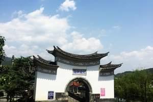北京到芒市+瑞丽腾冲双飞五日游_北京到腾冲瑞丽旅游多少钱?