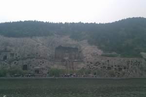 洛阳龙门石窟东山石窟