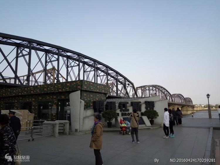 丹东鸭绿江断桥