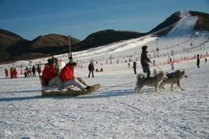 2021年春晖园温泉+年会晚宴+娱乐+南山滑雪、玩雪圈二日游