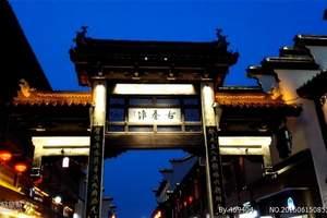 南京经典一日游 懒人专线 专车免费接 不用早起 推荐网红中餐