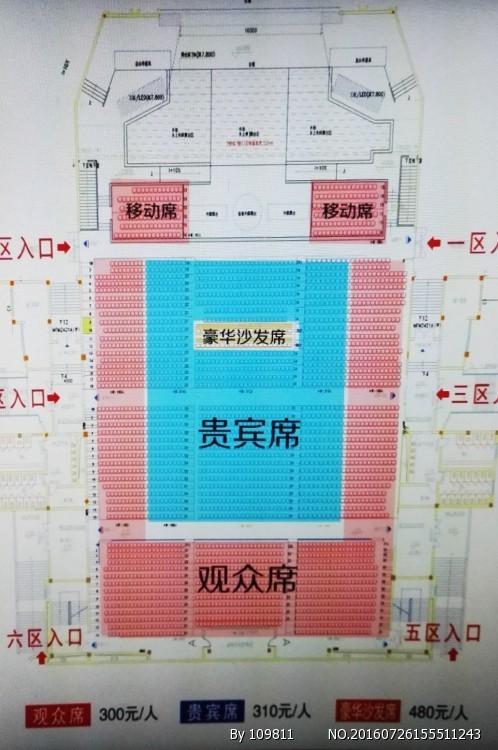 宋城演出位置图