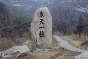 辽宁凤凰山