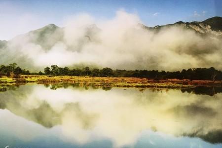 梦幻大九湖 穿越神农架特色四日游赠送神龙洞