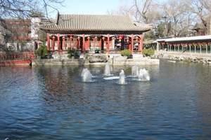 国庆节石家庄到北京海洋馆、动物园、八达岭长城二日游新线路