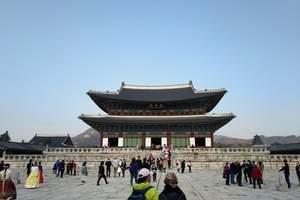 北京到首尔超值5天游 韩国首尔跟团旅游 別漾韩国首尔超值五日