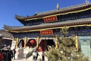 北京到五台山祈福二日游_北京到五台山祈福,五爷庙,文殊菩萨