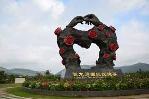 北京到海南15日_旅游+疗养+5天跟团+10天疗养院自由行