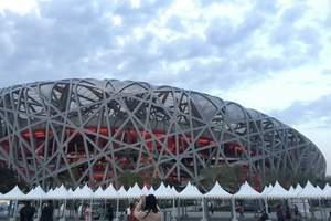 石家庄到北京旅游线路 北京故宫颐和园八达龄长城纯玩二日游