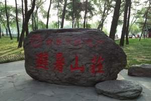 从北京到承德避暑山庄二日游+普宁寺·普佑寺景区休闲二日游
