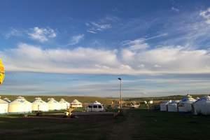 天堂草原:呼和浩特周边内蒙古辉腾锡勒草原、黄花沟一日游报价