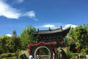 深圳到丽江、香格里拉、巴拉格宗大峡谷五天纯玩小包团
