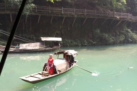 順風順水--三峽雙飛6日+重慶市區一日游(下水游輪)