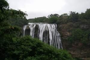 [贵州]黄果树大瀑布+大小七孔西江苗寨双飞五日游_到贵州旅游