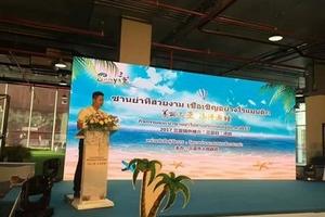 三亚市在泰国举行首场旅游推介全球路演