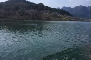 万峰湖景区